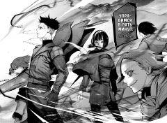 Манга Токийский гуль: re. Книга 4 источник Tokyo Ghoul