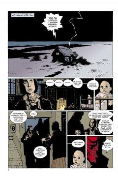 Комикс Хеллбой. Книга третья. Гроб в цепях и другие истории. источник Hellboy