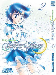 Манга Набор манги Sailor Moon. Часть 1. Тома 1-6. издатель Xl Media