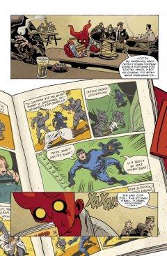 Комикс БРПД. 1947. изображение 1