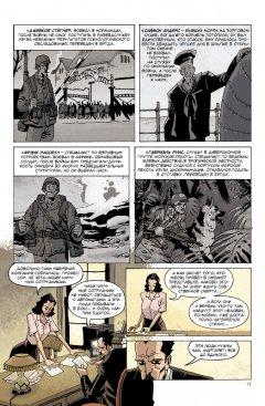 Комикс БРПД. 1947. издатель Xl Media