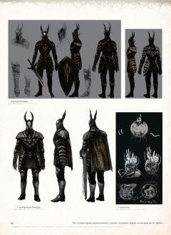 Артбук Dark Souls: Иллюстрации изображение 2