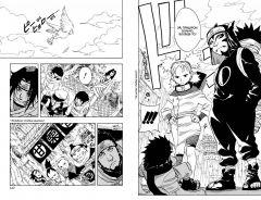 Манга Naruto. Наруто. Книга 2. издатель Азбука-Аттикус