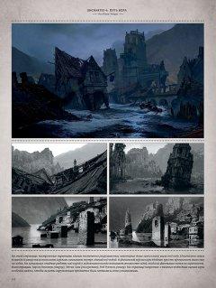 Артбук Мир игры Uncharted 4: Путь вора изображение 3