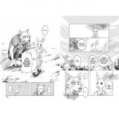 Манга Beastars. Выдающиеся звери. Том 2 издатель АСТ и Reanimedia
