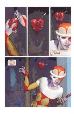 Комикс Создания Ночи изображение 1
