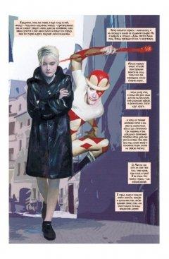 Комикс Создания Ночи изображение 2