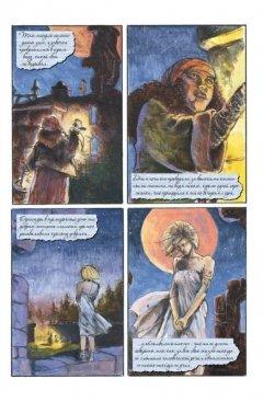 Комикс Создания Ночи жанр Трагедия, Фэнтези, Мистика и Драма