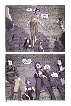 Комикс ФрикАнгелы. Том 6. источник FreakAngeals