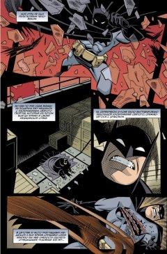 Комикс Бэтмен. Detective Comics. И хрюкотали зелюки. (Мягкий переплет) издатель Азбука-Аттикус
