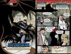 Комикс Бэтмен. Detective Comics. И хрюкотали зелюки. (Мягкий переплет) источник Batman