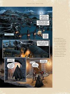 Комикс Dragon Age. Библиотечное издание. Книга 1. издатель Xl Media