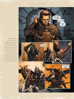 Комикс Dragon Age. Библиотечное издание. Книга 1. жанр Фэнтези и Приключения