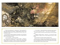"""Комикс Графический роман """"Песочный человек. Ловец снов"""" жанр Детектив, Мистика и Фэнтези"""
