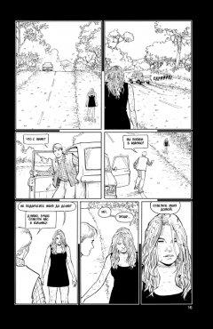 Комикс Воскресение Рэйчел. Том 1. автор Терри Мур