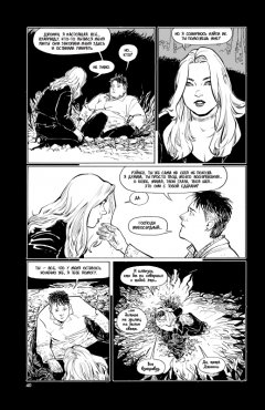 Комикс Воскресение Рэйчел. Том 1. изображение 2