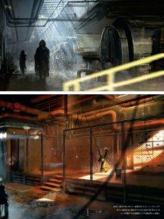 Артбук Мир игры Metal Gear Solid V автор Konami