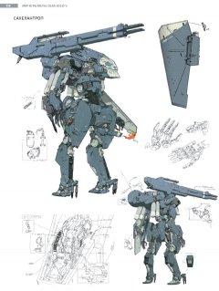 Артбук Мир игры Metal Gear Solid V изображение 2