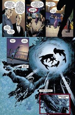 Комикс Бэтмен. Detective Comics. Укус акулы издатель Азбука-Аттикус
