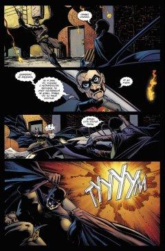 Комикс Бэтмен. Detective Comics. Разговор за двоих источник Batman