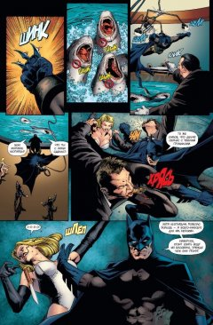 Комикс Бэтмен. Detective Comics. Ночь Пингвина жанр Боевик, Боевые искусства, Детектив, Приключения, Супергерои и Фантастика