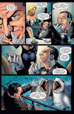 Комикс Бэтмен. Detective Comics. Ночь Пингвина источник Batman