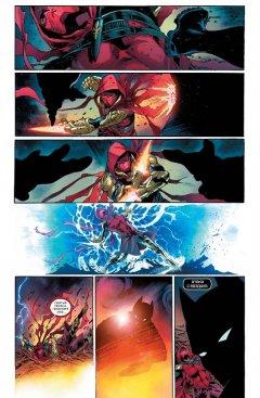 Комикс Вселенная DC. Rebirth. Бэтмен. Detective Comics. Книга 1. Восстание бэтменов источник Batman